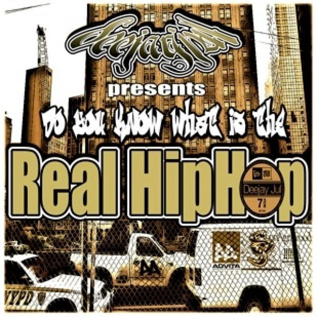 Do you know what is the real hiphop by deejayjul on djpod for What do you know about acid house music